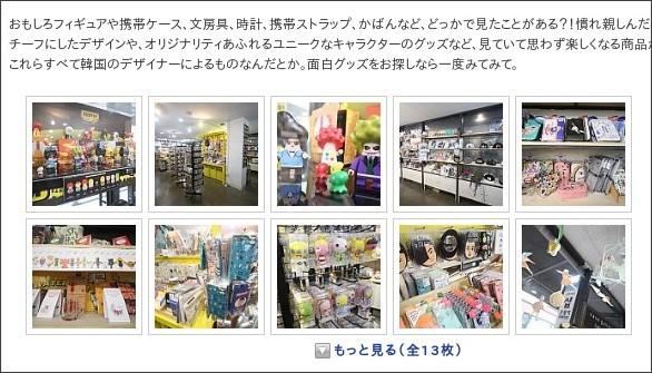 http://www.seoulnavi.com/shop/3162/