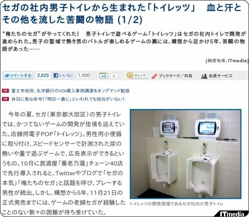 http://www.itmedia.co.jp/news/articles/1111/18/news042.html
