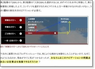 http://web-tan.forum.impressrd.jp/e/2011/10/20/11382/page%3D0%2C2