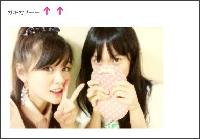 http://ameblo.jp/nigaki-risa/entry-11533908200.html
