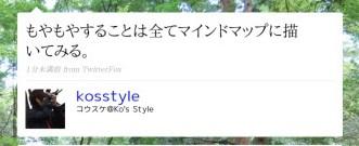 http://twitter.com/kosstyle/status/1148985581