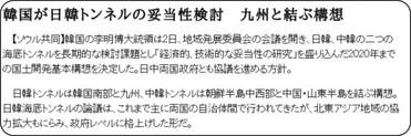 http://www.47news.jp/CN/200912/CN2009120201000183.html