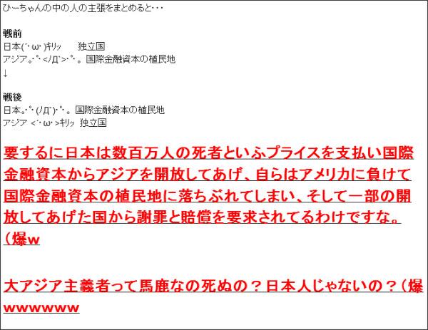 http://tokumei10.blogspot.com/2013/08/blog-post_6445.html