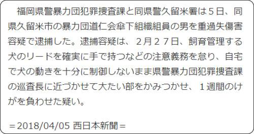 https://www.nishinippon.co.jp/flash/f_kyushu/article/406259/