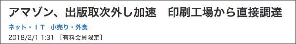 https://www.nikkei.com/article/DGXMZO26392390R30C18A1TJ2000/