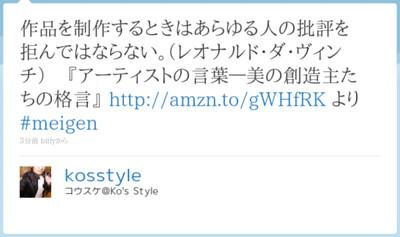http://twitter.com/Kosstyle/status/33477864774959104