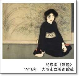 http://www.city.osaka.jp/kyouiku/press/h18/press060915.html
