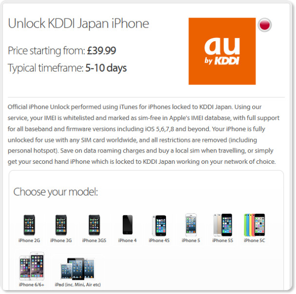 https://www.officialiphoneunlock.co.uk/unlock-iphone/KDDI-Japan/