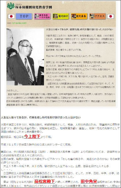 http://tokumei10.blogspot.com/2017/02/blog-post_432.html