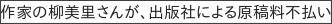 http://thepage.jp/detail/20141017-00000003-wordleaf