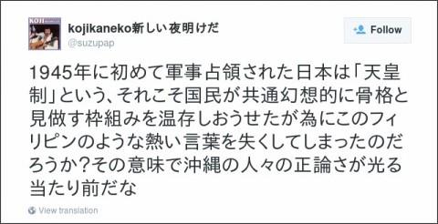 https://twitter.com/suzupap/status/642910101364326400