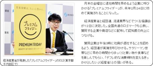 http://www.yomiuri.co.jp/economy/20161212-OYT1T50120.html