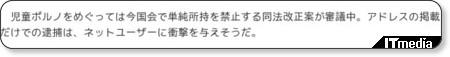 http://www.itmedia.co.jp/news/articles/0907/08/news043.html