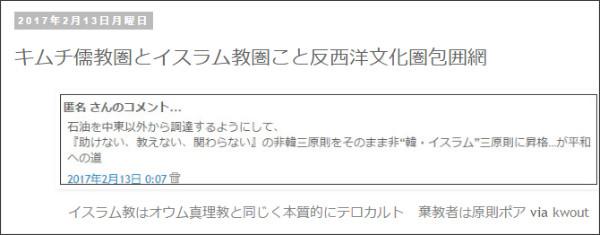 http://tokumei10.blogspot.com/2017/02/blog-post_69.html
