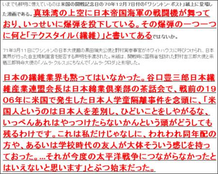 http://tokumei10.blogspot.jp/2014/03/textile.html