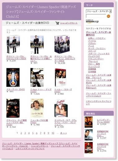 http://astore.amazon.co.jp/clubjs0b-22