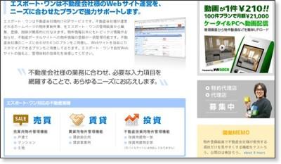 http://www.espport-one.jp/