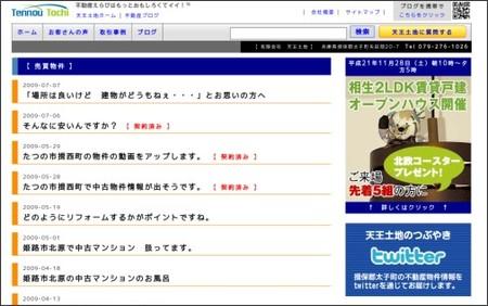http://www.tatsuo-takeda.net/?cat=40
