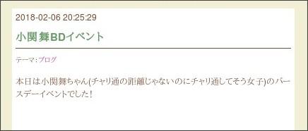 https://ameblo.jp/keita-suzuki-official/entry-12350708909.html
