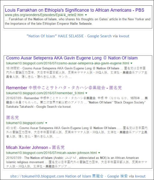 http://tokumei10.blogspot.com/2016/07/blog-post_860.html