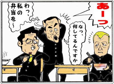 http://tori4.blog60.fc2.com/blog-entry-261.html