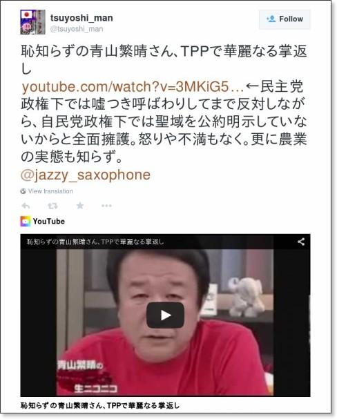 https://twitter.com/tsuyoshi_man/status/612155211642114048