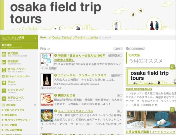 http://www.osaka-info.jp/jp/