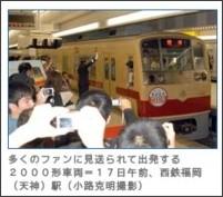 http://sankei.jp.msn.com/economy/business/101018/biz1010180828002-n1.htm