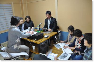 http://www.city.arida.lg.jp/hisyo/sityounokatudouu2504.html#yoriyoisyuuroku