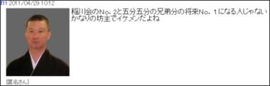 ヤクザ エクサ グループ 【反社チェックは重要】フロント企業・企業舎弟一覧!知って損はない見分け方や特徴