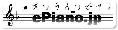 http://epiano.jp/