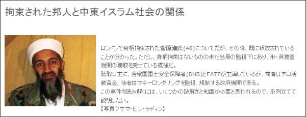 http://digitalonl.exblog.jp/tags/%E8%8F%85%E5%8E%9F%E6%BD%AE/