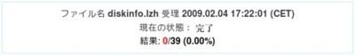 http://www.virustotal.com/jp/analisis/970d59fec732d4d0b00773b5c0e9db2d