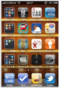 http://www.apppot.com/style/a-way-of-putting-icon-in-order.html
