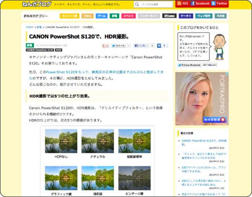 http://nenza.net/2013/09/12488.html