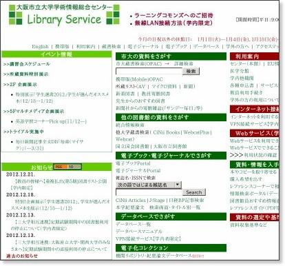 http://libweb.media.osaka-cu.ac.jp/