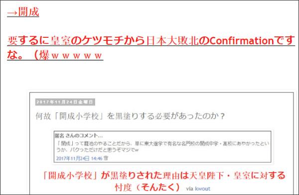 http://tokumei10.blogspot.com/2018/03/blog-post_583.html