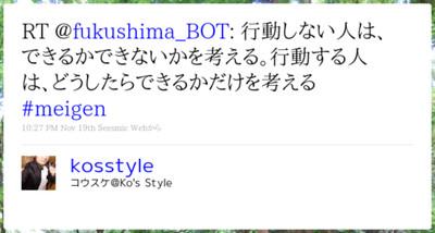 http://twitter.com/kosstyle/status/5613203224526848