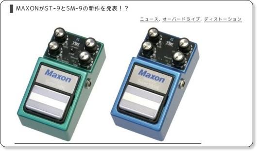 http://d.hatena.ne.jp/toy_love/20100108/1262876542