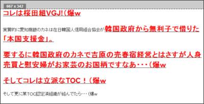 http://tokumei10.blogspot.jp/2013/01/blog-post_12.html