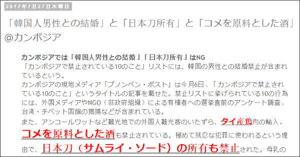 http://tokumei10.blogspot.com/2017/07/blog-post_516.html