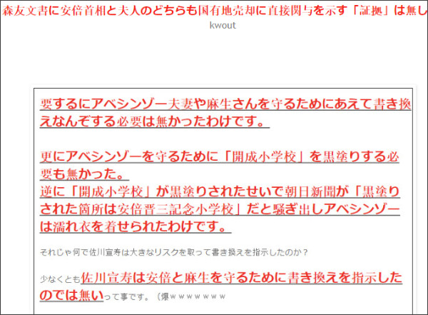 http://tokumei10.blogspot.com/2018/03/blog-post_96.html