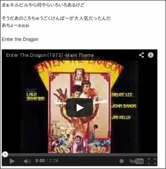 http://torikagononakanotori.blogspot.jp/2014/04/blog-post.html