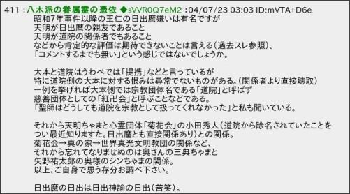 http://mimizun.com/log/2ch/psy/1084630704/411/
