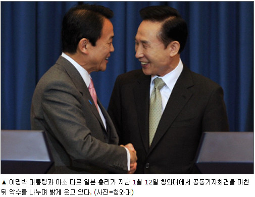 http://www.dailiang.co.kr/news/articleView.html?idxno=8195