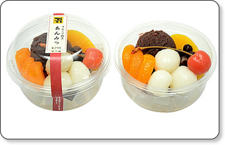 z8p bor rou sha 【食べ物】ボリューム満点!セブン イレブンのフルーツ白玉あんみつを食べてみました!