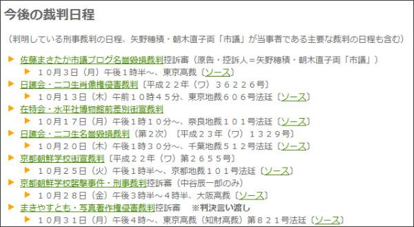 http://www2.atwiki.jp/kusanonemaze/pages/53.html