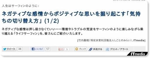 http://www.itmedia.co.jp/enterprise/articles/1204/27/news010.html