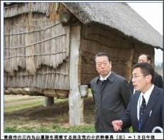 http://sankei.jp.msn.com/photos/politics/situation/100419/stt1004192005007-p1.htm