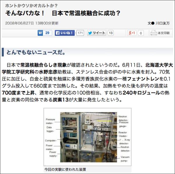 http://ascii.jp/elem/000/000/146/146085/
